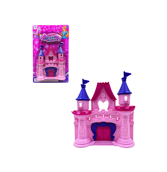 CASTELO INFANTIL DREAM HOUSE HAPPY DAY 20,5X22,5CM NA CARTELA