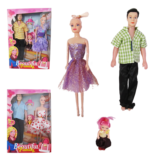 BONECA BEAUTIFUL FAMILY COM 4 PECAS SORTIDAS NA CAIXA