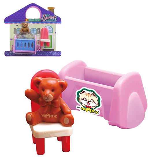 KIT MOVEIS INFANTIL COM BERCO COLORS E ACESSORIOS MY SWEET HOME 3 PECAS NA CARTELA