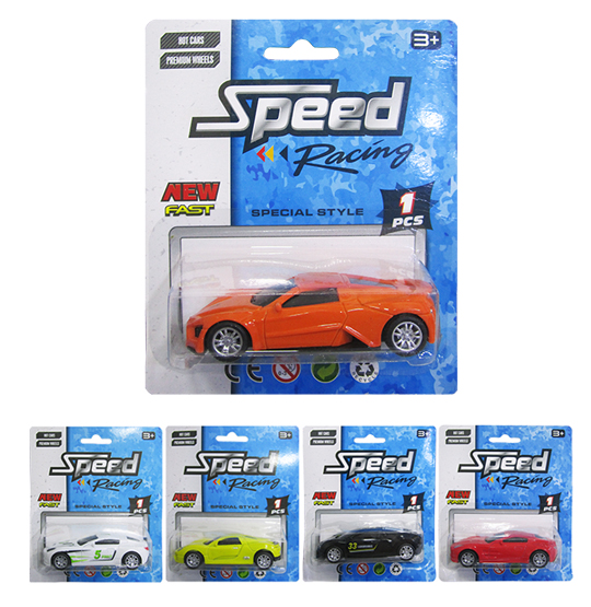 CARRO A FRICCAO SPEED RACING SPECIAL STYLE SORTIDOS COLORS NA CARTELA