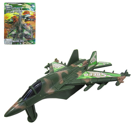 AVIAO MILITAR A FRICCAO BEST FIGHTER SPEED NA CARTELA