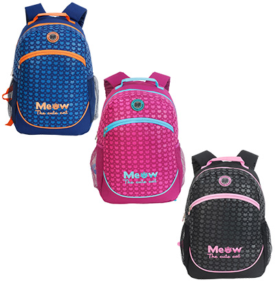 MOCHILA JUVENIL FEMININA THE CUTE CAT 18'' COLORS